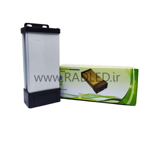 waterproof switching adapter